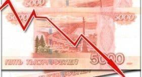 Как снижение курса скажется на ценах на недвижимость
