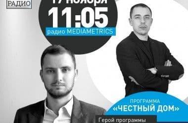 17 ноября Алексей Шмонов выступит в программе