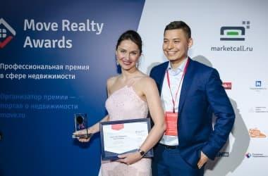 Открыт прием заявок на Move Realty Awards 2019!