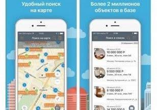 Портал Move.ru запустил мобильное приложение на базе iOS