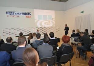Move.ru и MarKetCall.ru на выставке-ярмарке «Недвижимость от лидеров»