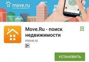 Move.ru выпустил мобильное приложение на платформе Android