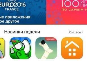Итоги первых двух недель присутствия приложения Move.ru в App Store